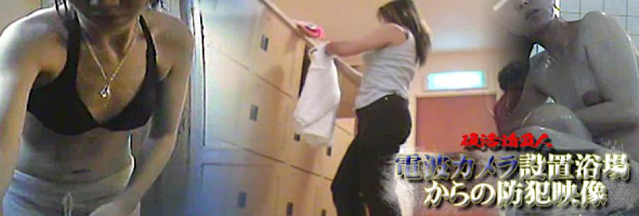 セックス 盗撮:電波カメラ設置浴場からの防HAN映像:オマンコ丸見え