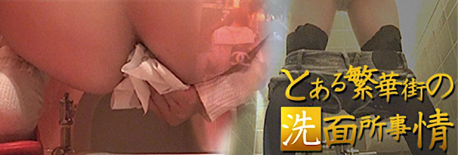 セックス 盗撮:とある繁華街の洗面所事情:無毛まんこ