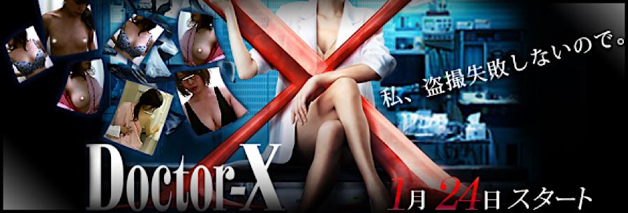 セックス 盗撮:元医者による反抗 更衣室地獄絵巻:丸見えおまんこ