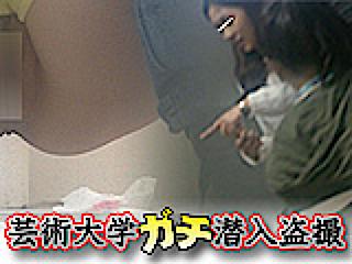 セックス 盗撮:芸術大学ガチ潜入盗SATU:マンコ無毛