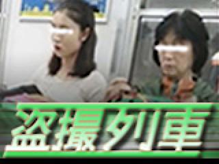 セックス 盗撮:盗SATU列車:無修正オマンコ