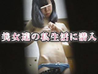 セックス 盗撮:美女達の私生活に潜入:無毛まんこ