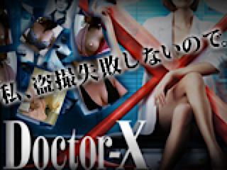 セックス 盗撮:元医者による反抗 更衣室地獄絵巻:マンコ無毛