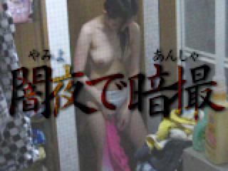 セックス 盗撮:シャドウさんの「闇夜で暗撮」:まんこ