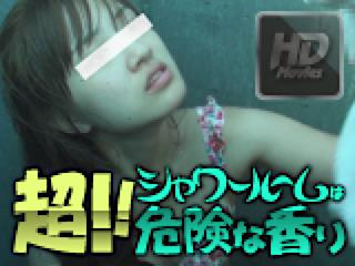 セックス 盗撮:シャワールームは超!!危険な香り:パイパンオマンコ