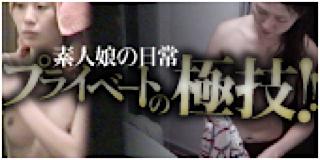 セックス 盗撮:プライベートの極技!!:マンコ