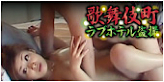 セックス 盗撮:歌舞伎町某ラブホテル盗satu:パイパンオマンコ