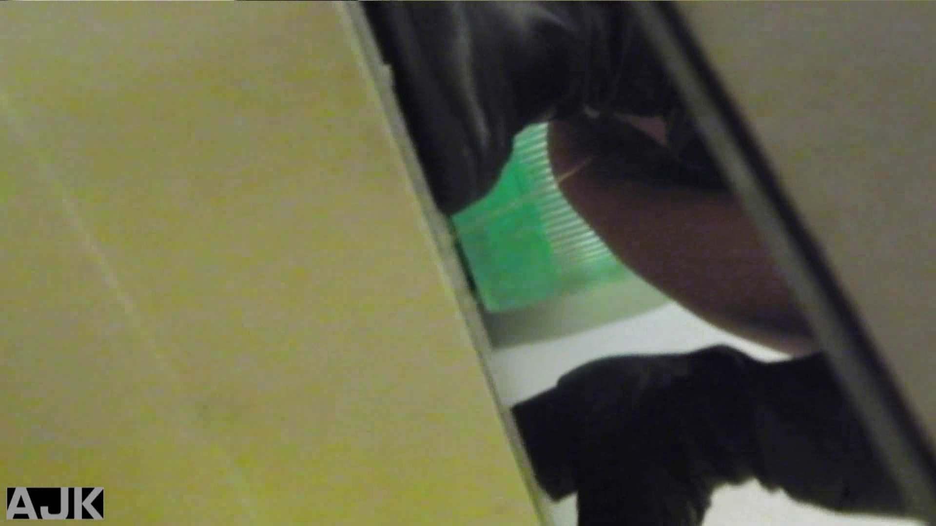 隣国上階級エリアの令嬢たちが集うデパートお手洗い Vol.03 OL  87pic 9