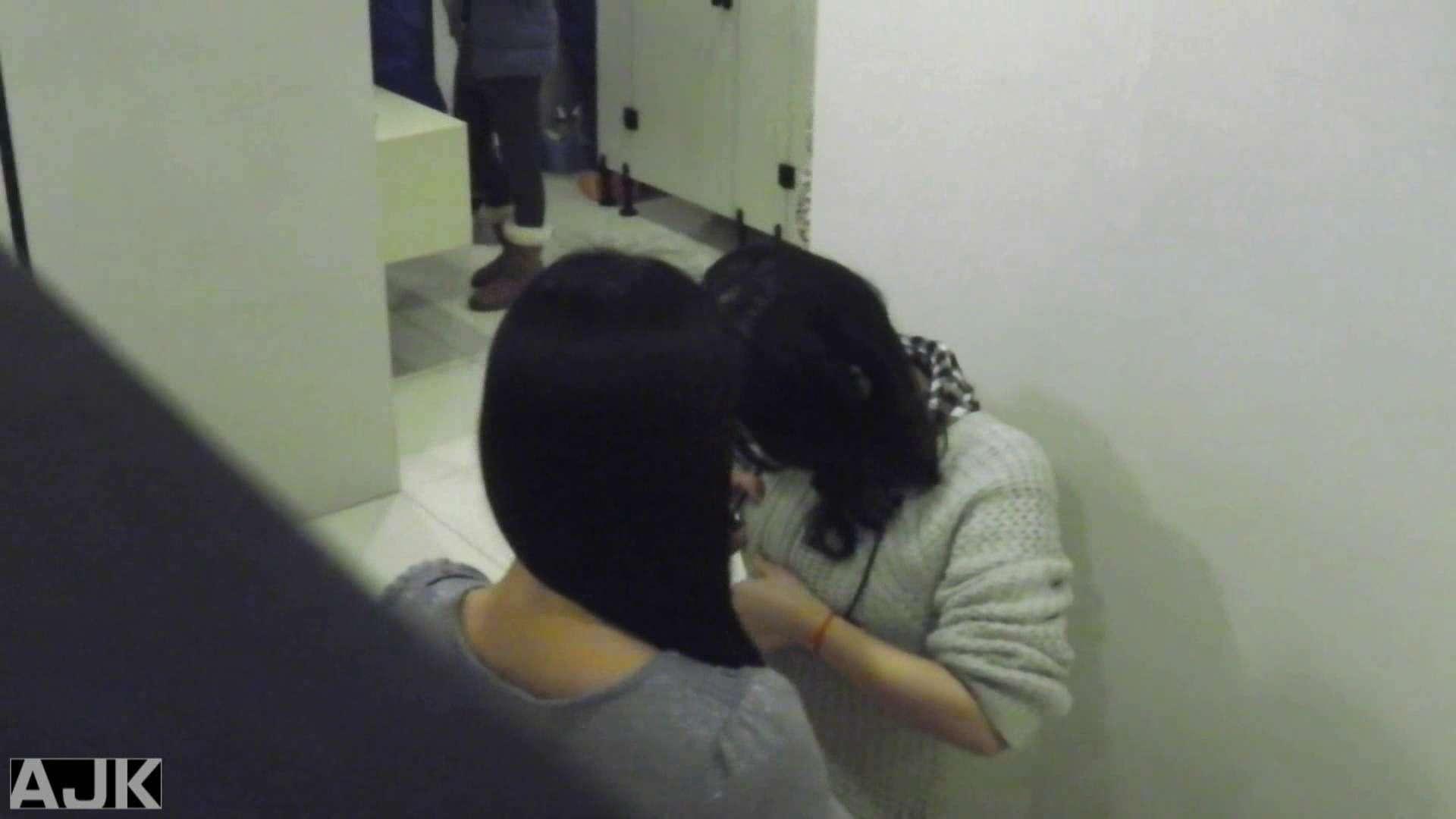 隣国上階級エリアの令嬢たちが集うデパートお手洗い Vol.11 お手洗い  67pic 6
