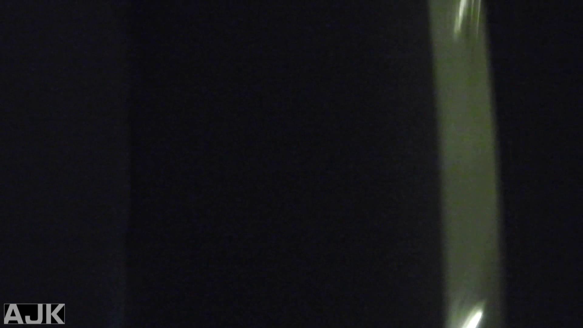 隣国上階級エリアの令嬢たちが集うデパートお手洗い Vol.21 お手洗い  91pic 1