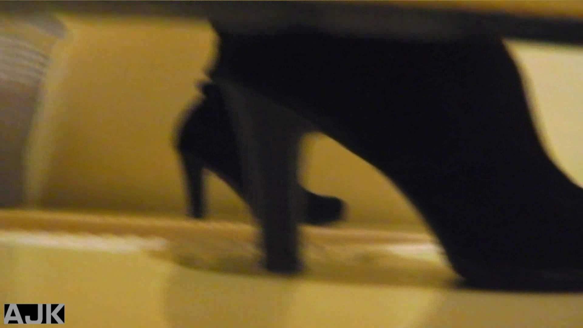 隣国上階級エリアの令嬢たちが集うデパートお手洗い Vol.26 OL  87pic 3
