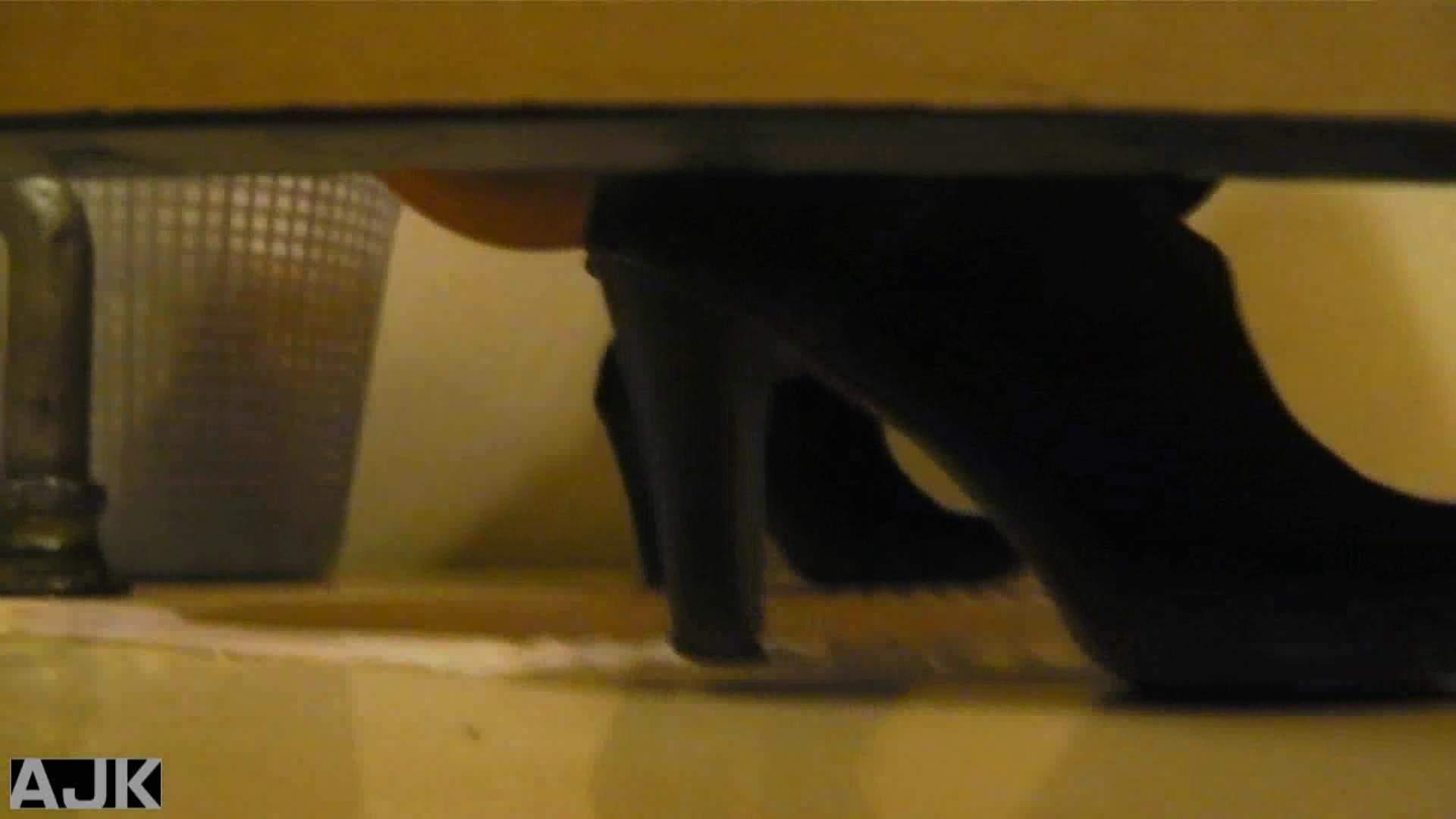 隣国上階級エリアの令嬢たちが集うデパートお手洗い Vol.26 OL  87pic 5