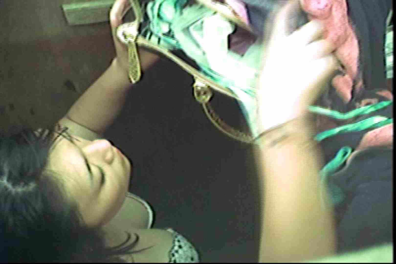 セックス 盗撮:海の家の更衣室 Vol.49:怪盗ジョーカー