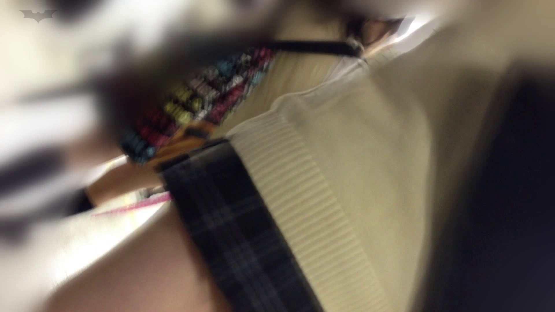 階段パンチラ Vol.03 パンツ  79pic 28