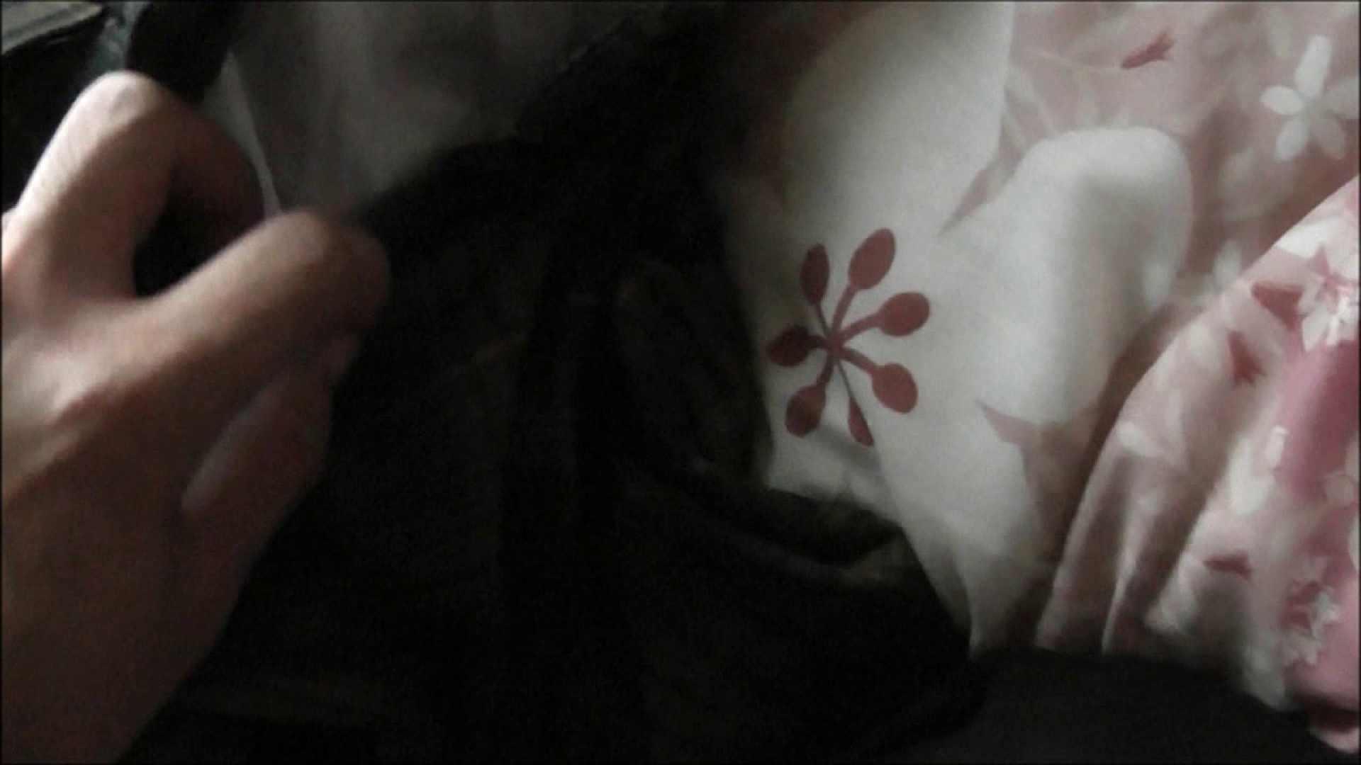 vol.3 ユリナちゃん、今日はよく魔法が効いてるようでした。 OL  70pic 26