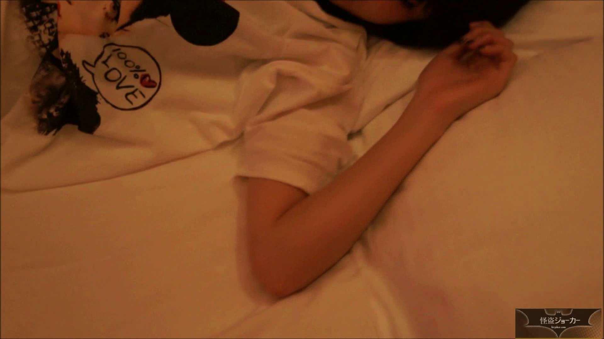 【未公開】vol.30 完全なる目民り姫になった小春ちゃん。 OL  69pic 2