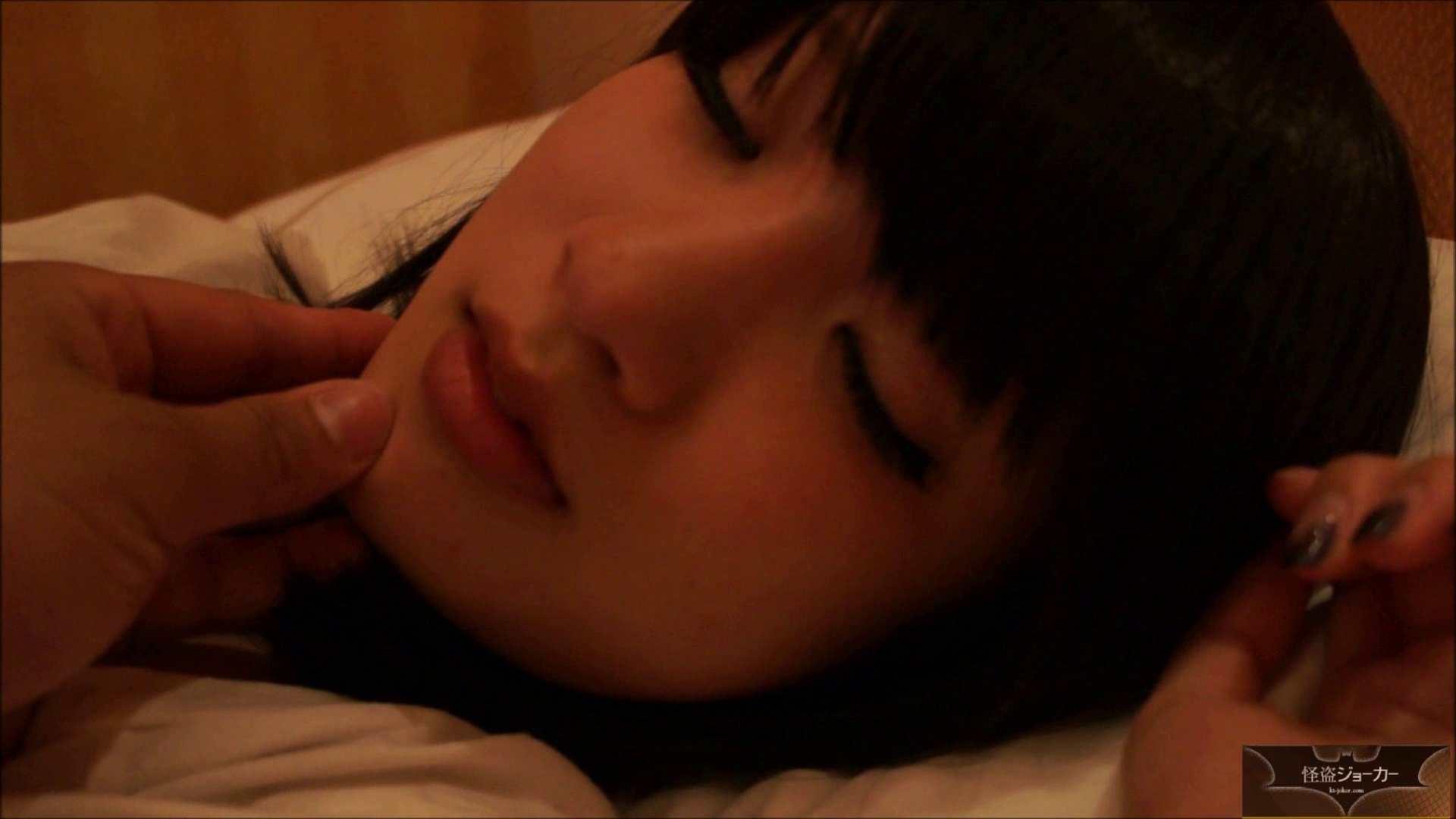 【未公開】vol.30 完全なる目民り姫になった小春ちゃん。 OL  69pic 10