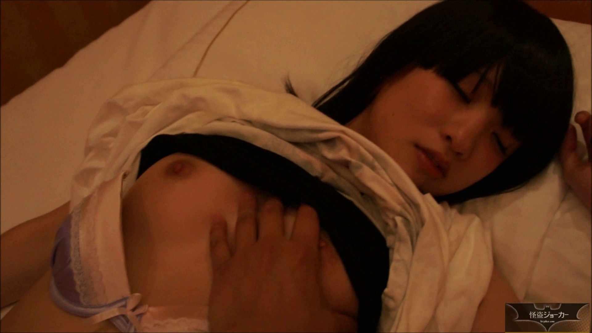 【未公開】vol.30 完全なる目民り姫になった小春ちゃん。 OL  69pic 33