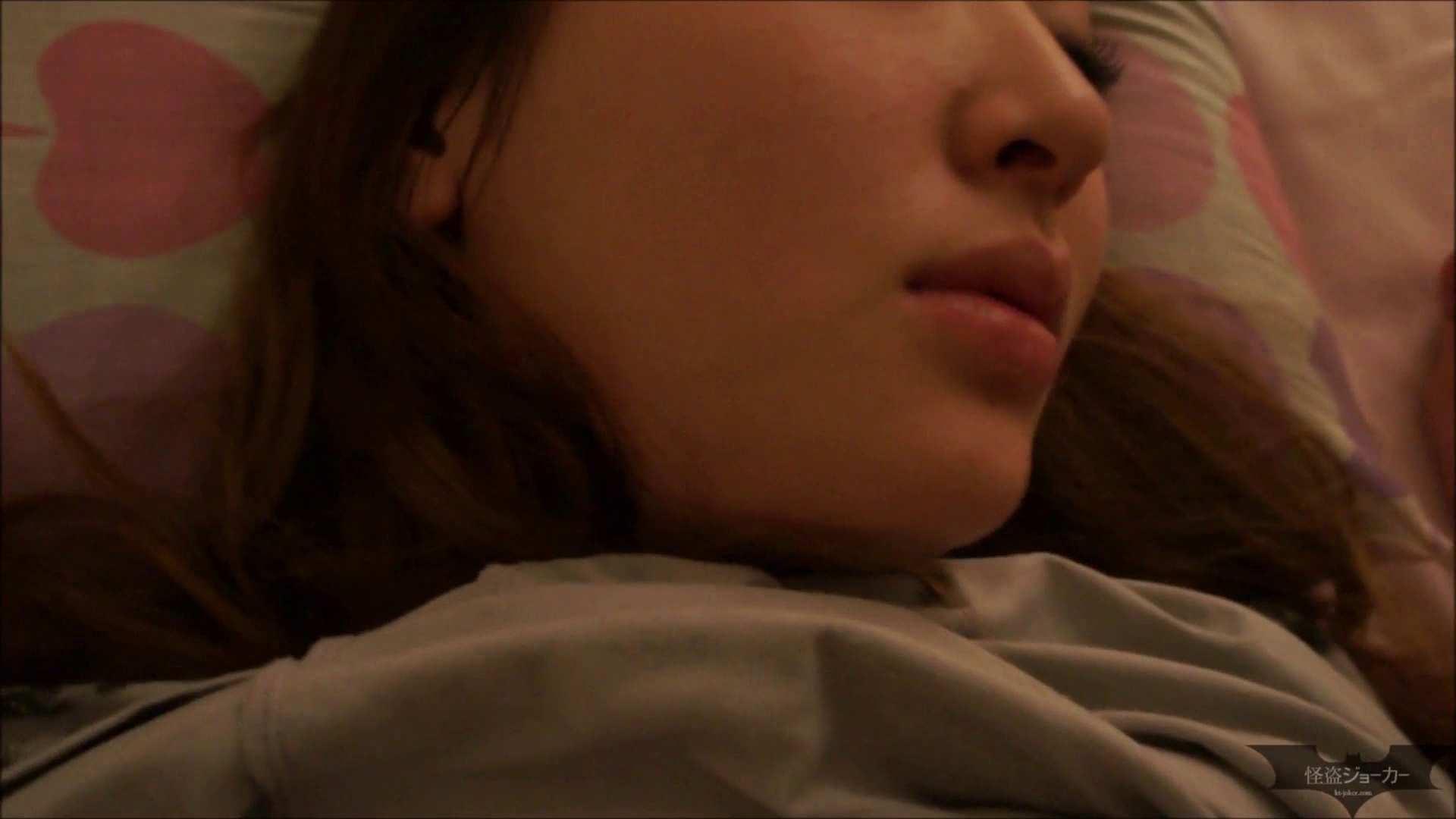 【未公開】vol.62【ユリナ】妊婦だったこの時、友人と共に母子をヤる。 OL  58pic 4