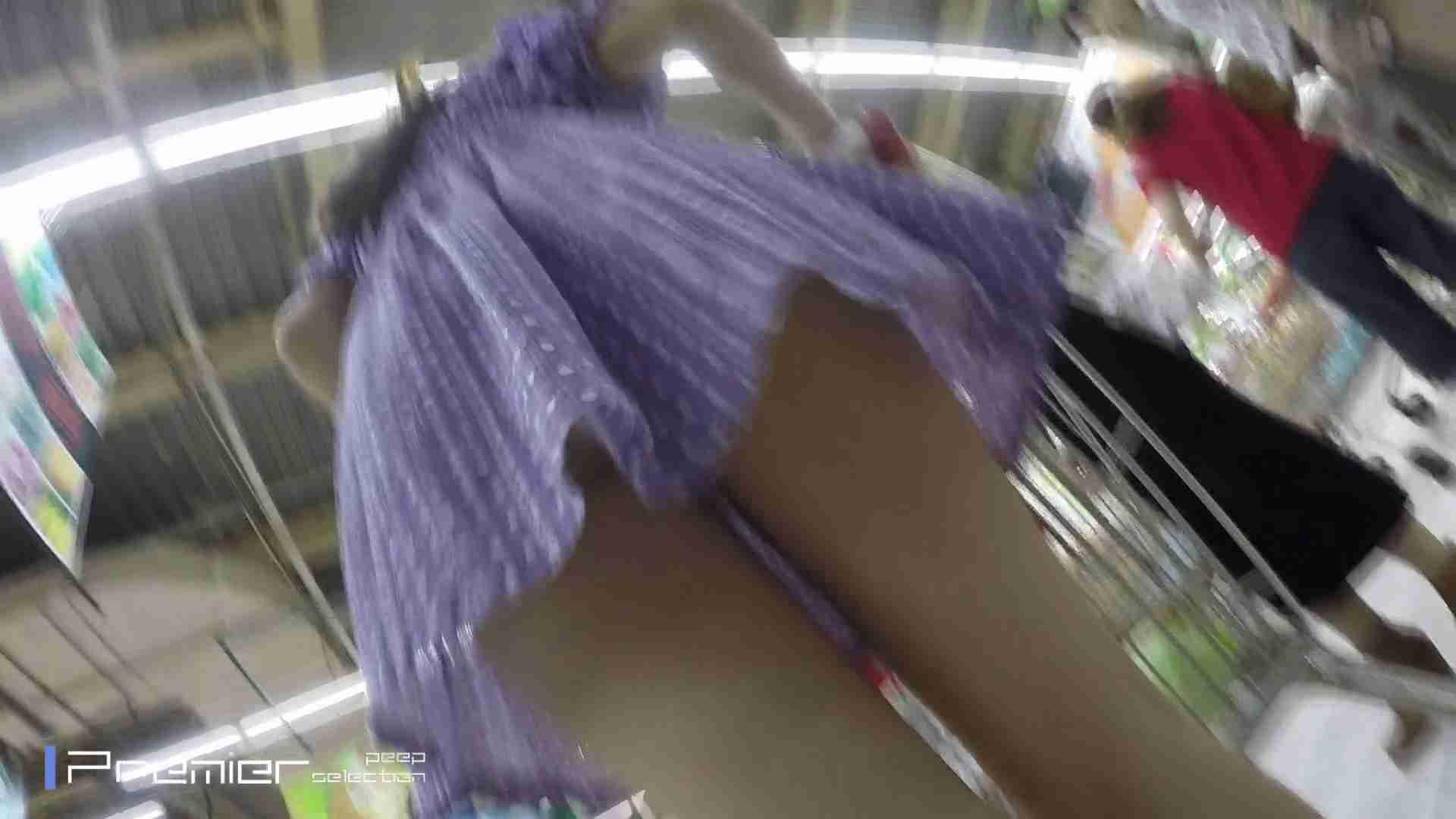 美女の下半身を粘着撮り!卑猥なパンチラ Vol.05 美女  78pic 12