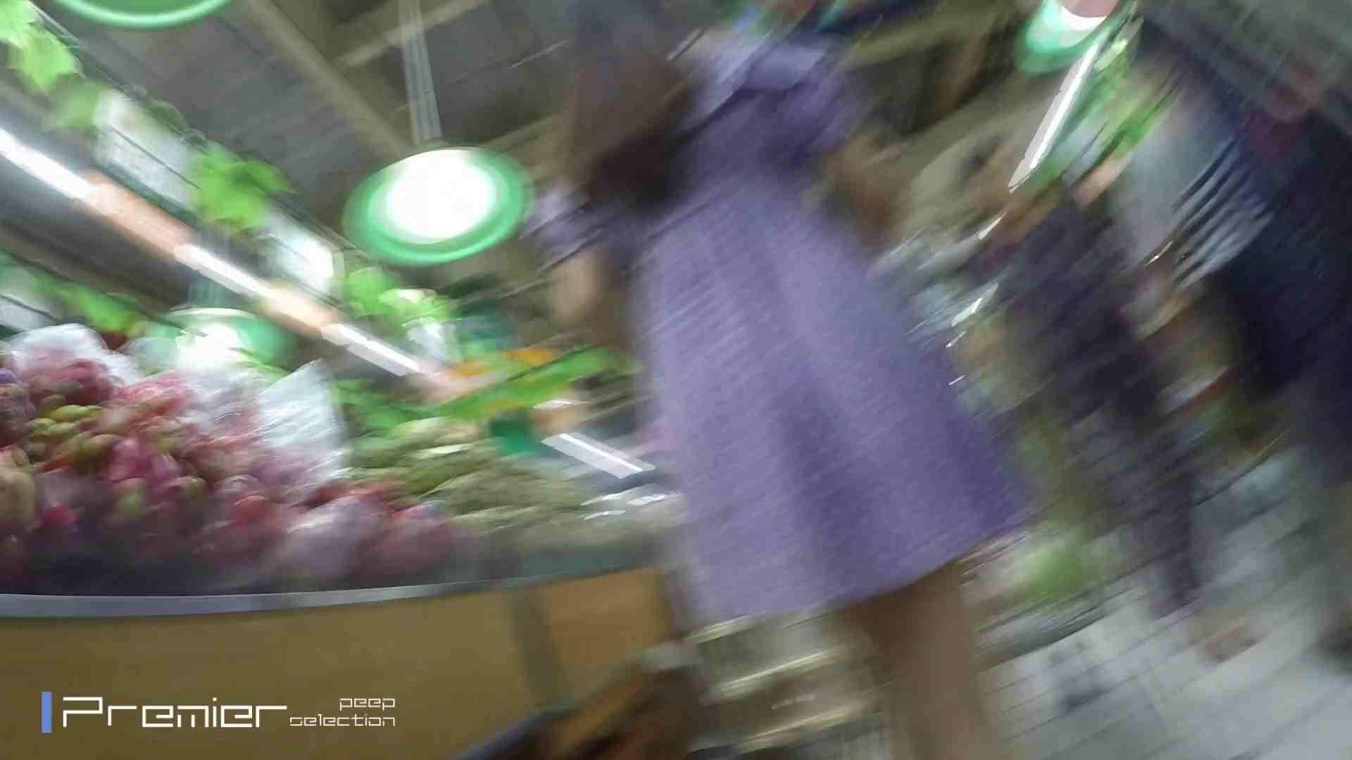 美女の下半身を粘着撮り!卑猥なパンチラ Vol.05 美女  78pic 68