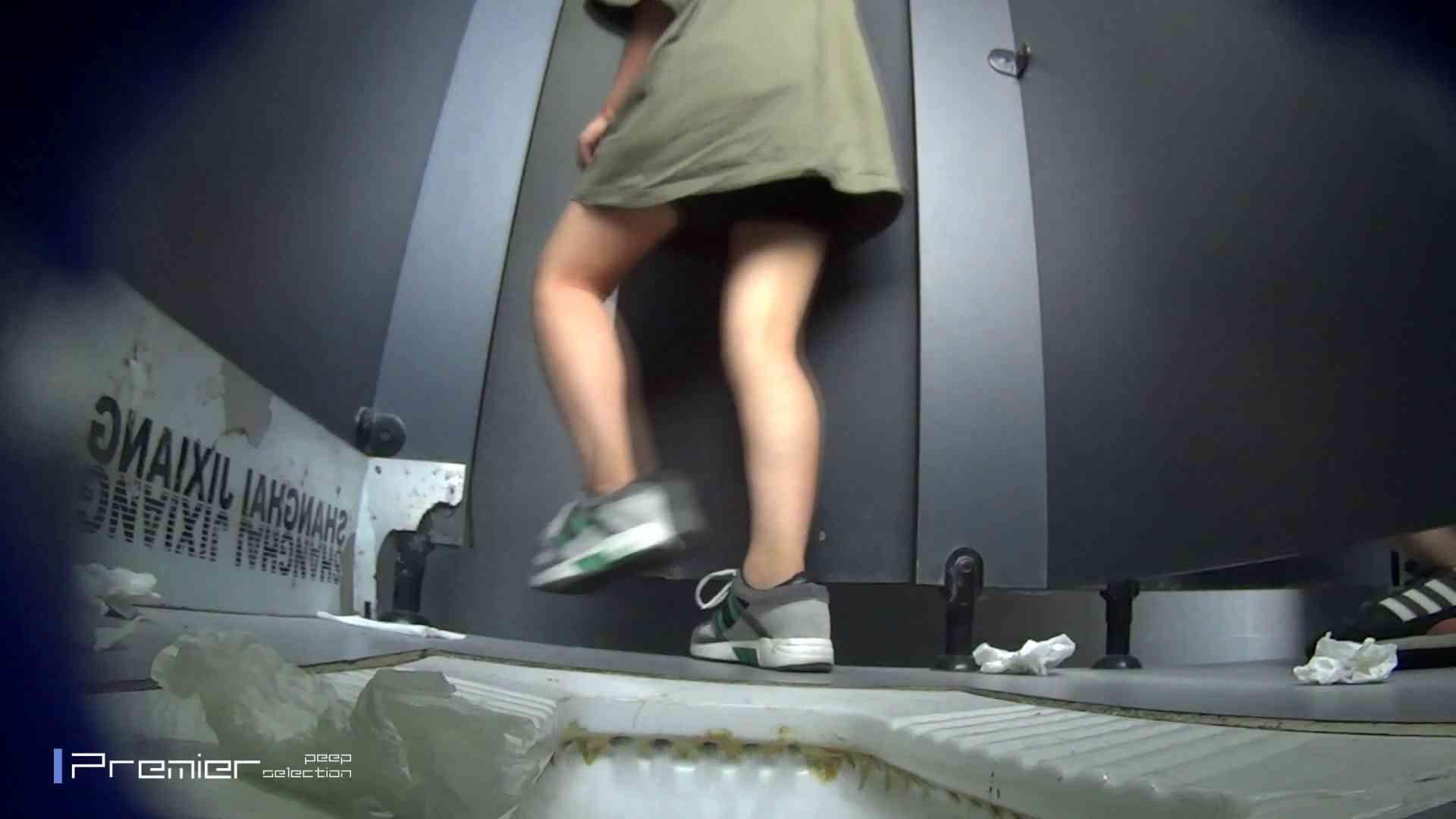 スキニージーンズの美女 大学休憩時間の洗面所事情56 美女  56pic 33