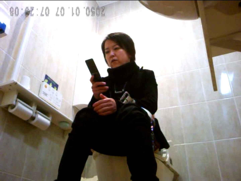 コンビニ洗面所盗撮 vol.009 盗撮  58pic 43