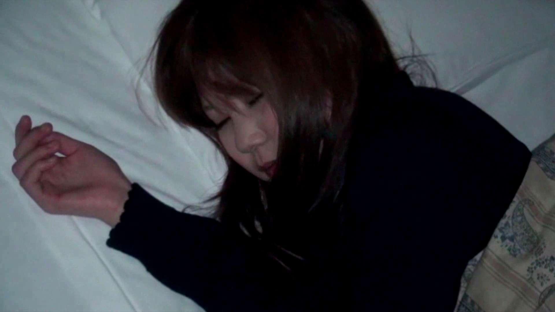 vol.32 【A・Yちゃん】 お嬢様系現役JD 1回目 友人  73pic 30
