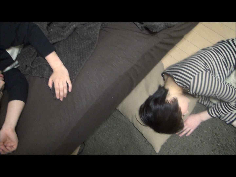 vol.39 【KTちゃん&Mちゃん】KTちゃん宅で家飲 後編 OL  68pic 20