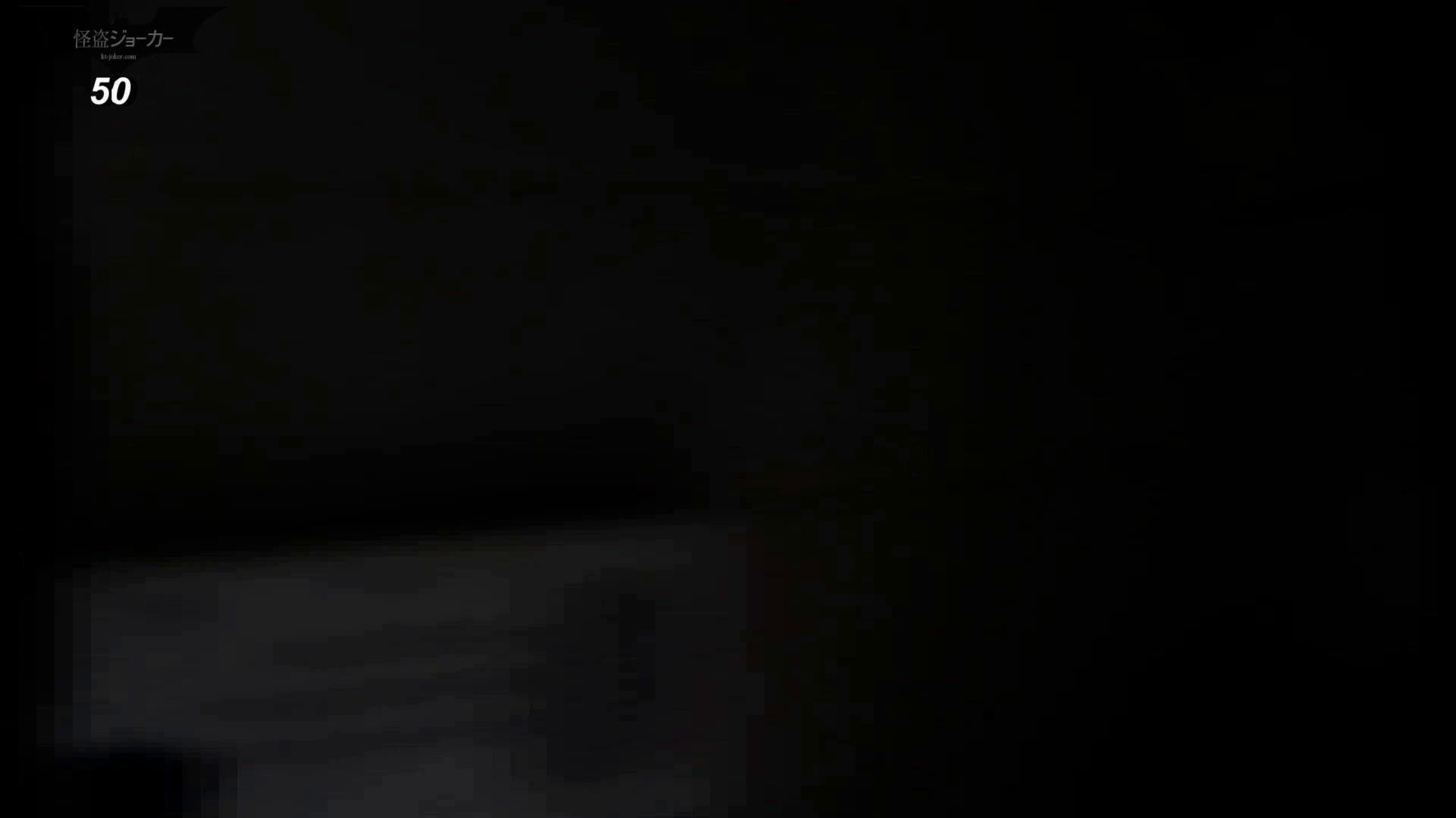 お銀さんの「洗面所突入レポート!!」無料お試し動画!!その2 洗面所  83pic 62