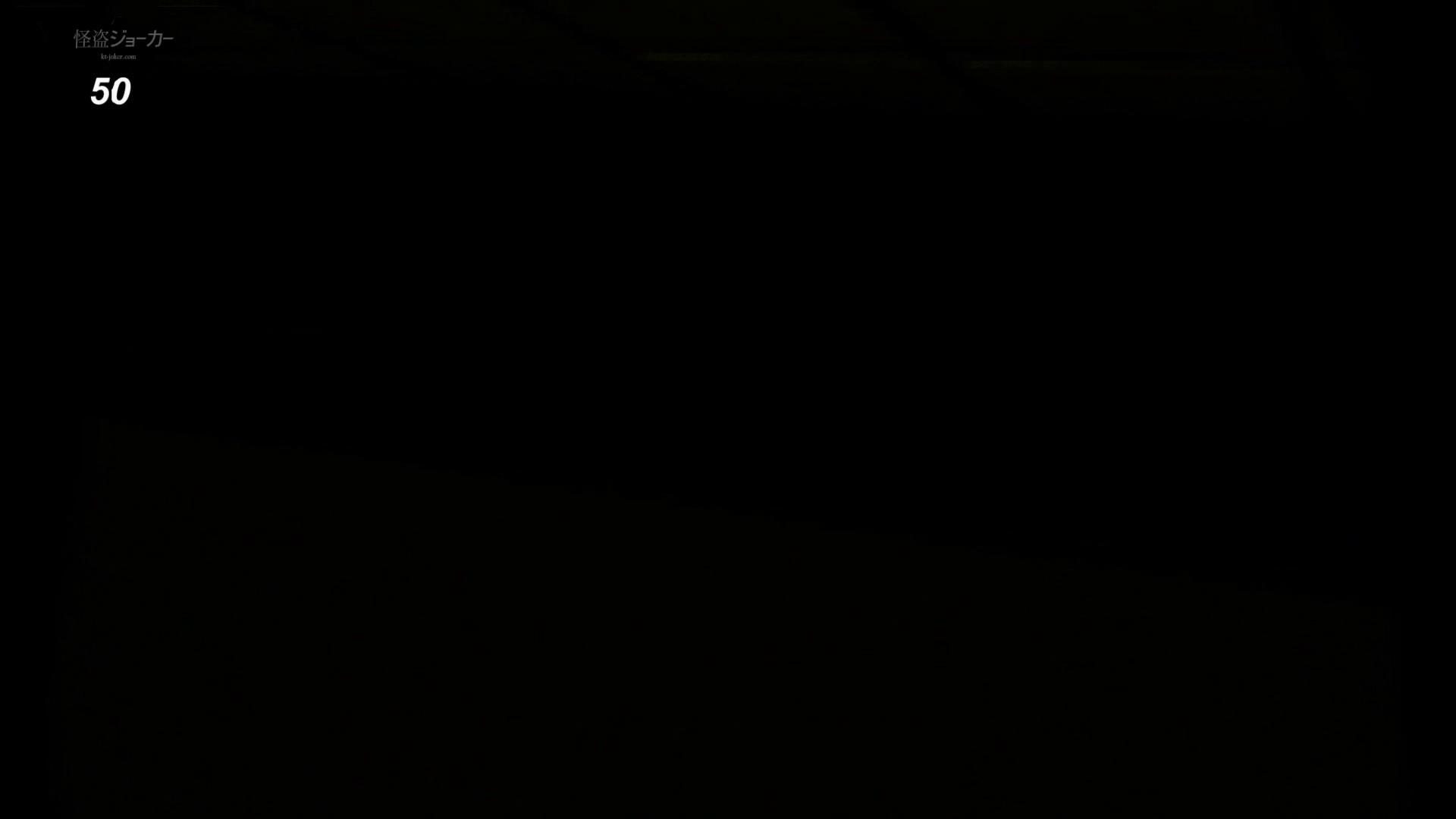 お銀さんの「洗面所突入レポート!!」無料お試し動画!!その2 洗面所  83pic 64