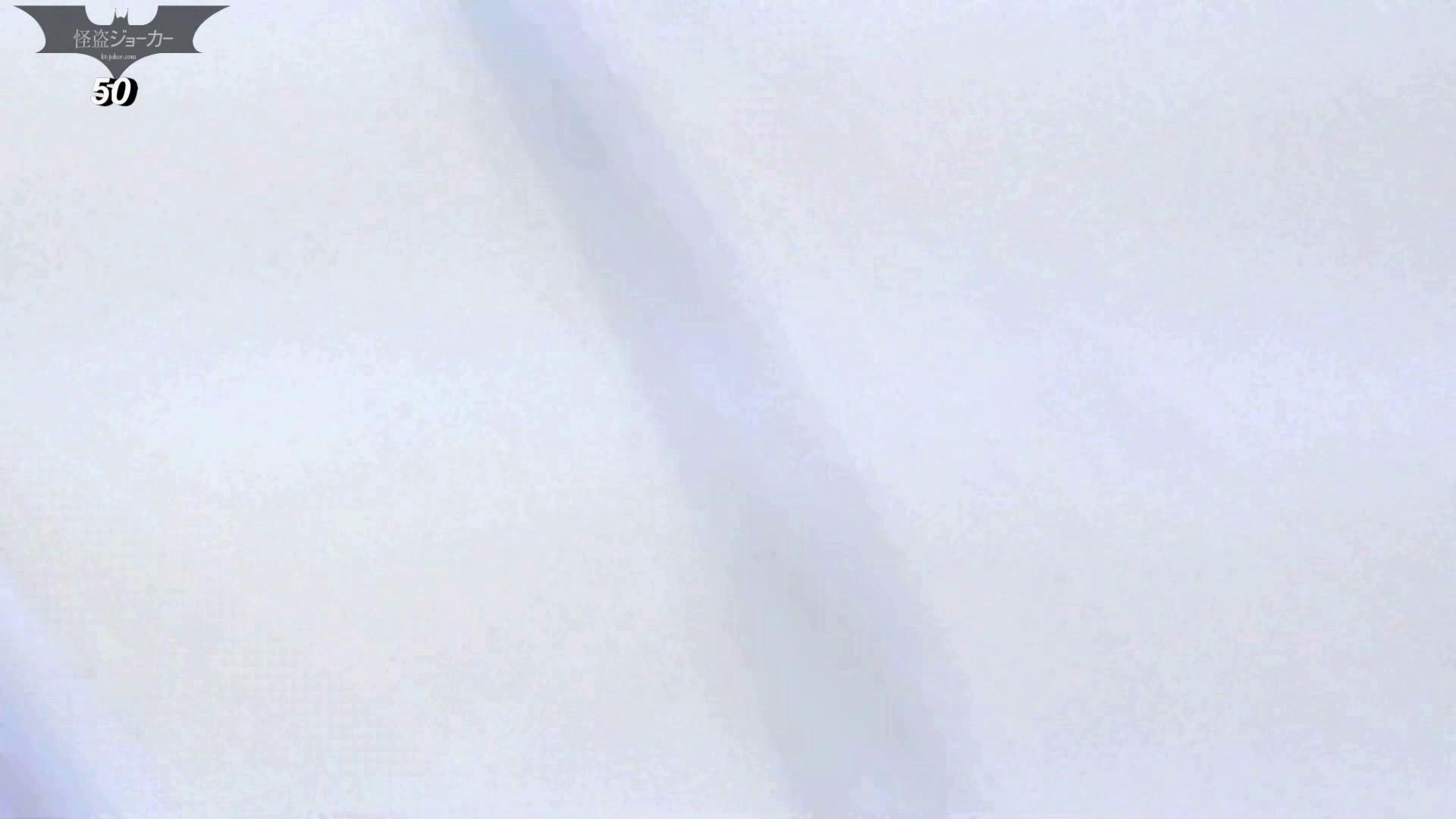 お銀さんの「洗面所突入レポート!!」無料お試し動画!!その2 洗面所  83pic 65