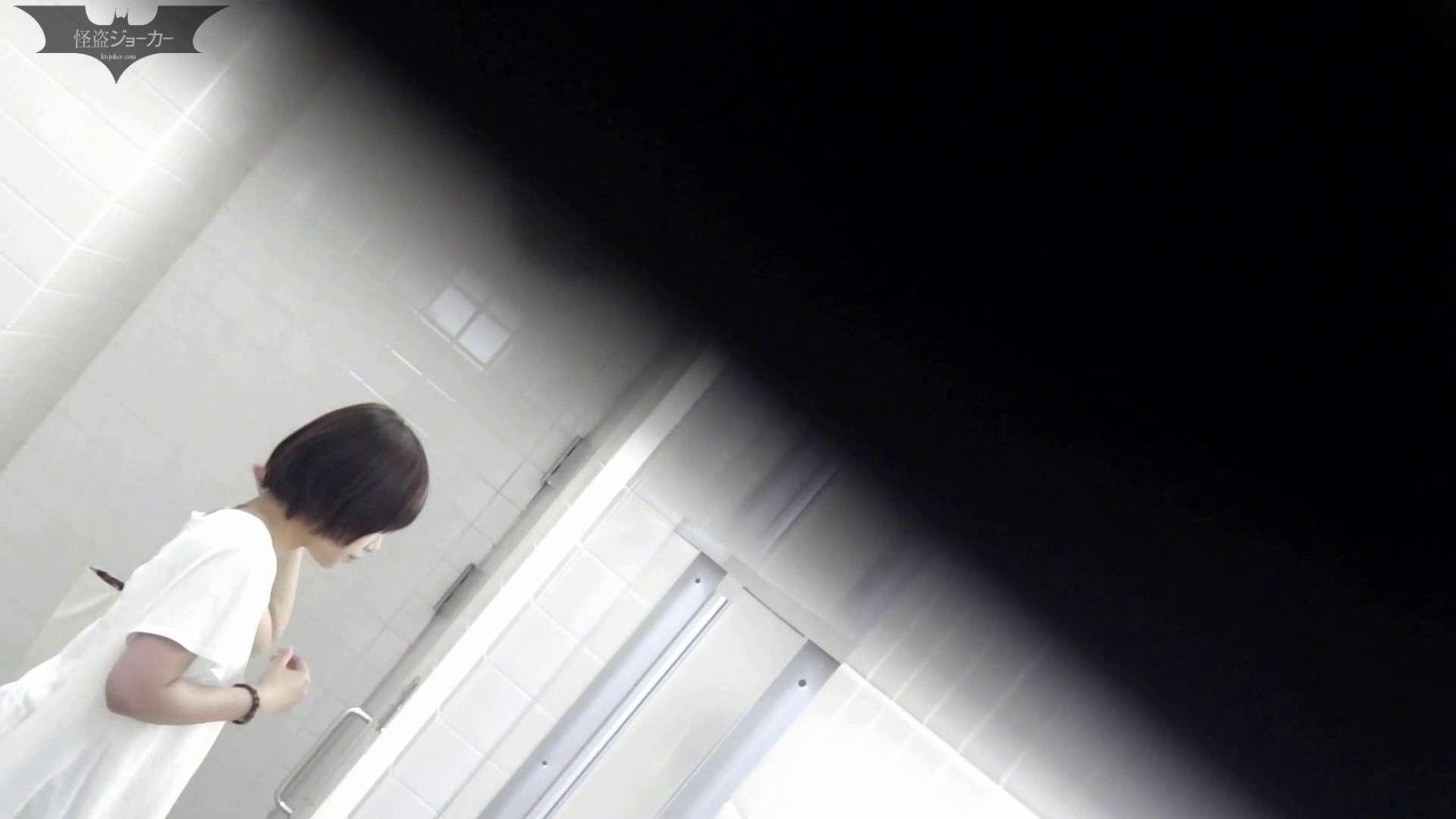 お銀さんの「洗面所突入レポート!!」無料お試し動画!!その2 洗面所  83pic 77