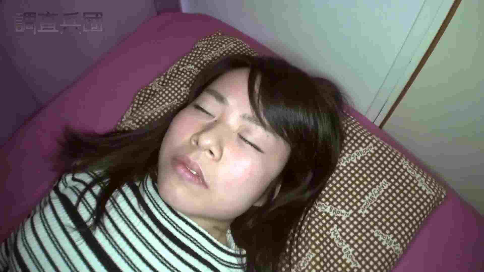 RE:~反撃の悪戯~vol.9 帰国子女の才女・みほ【前編】 OL  90pic 32