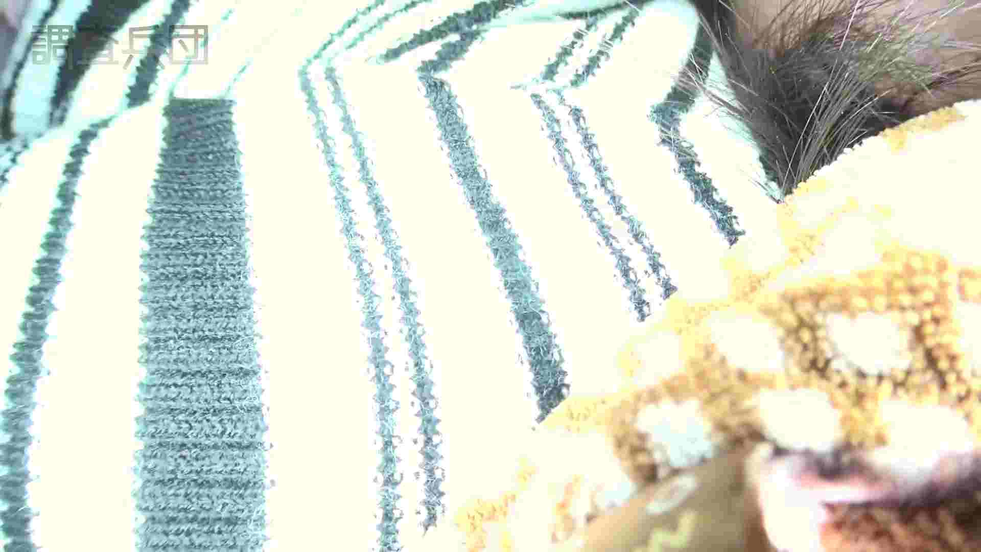 RE:~反撃の悪戯~vol.9 帰国子女の才女・みほ【前編】 OL  90pic 80
