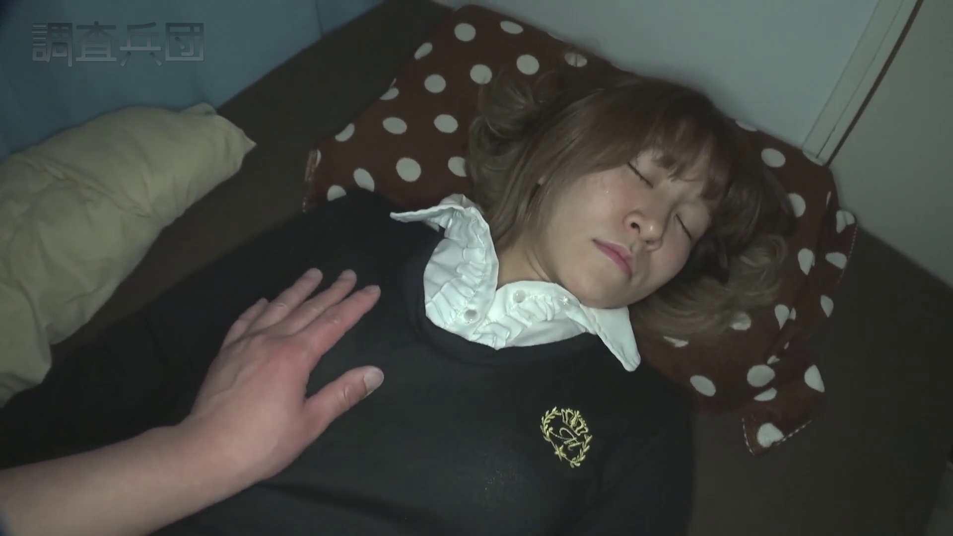 RE:~反撃の悪戯~vol.15 地下アイドル・はずみん【前編】 OL  57pic 30