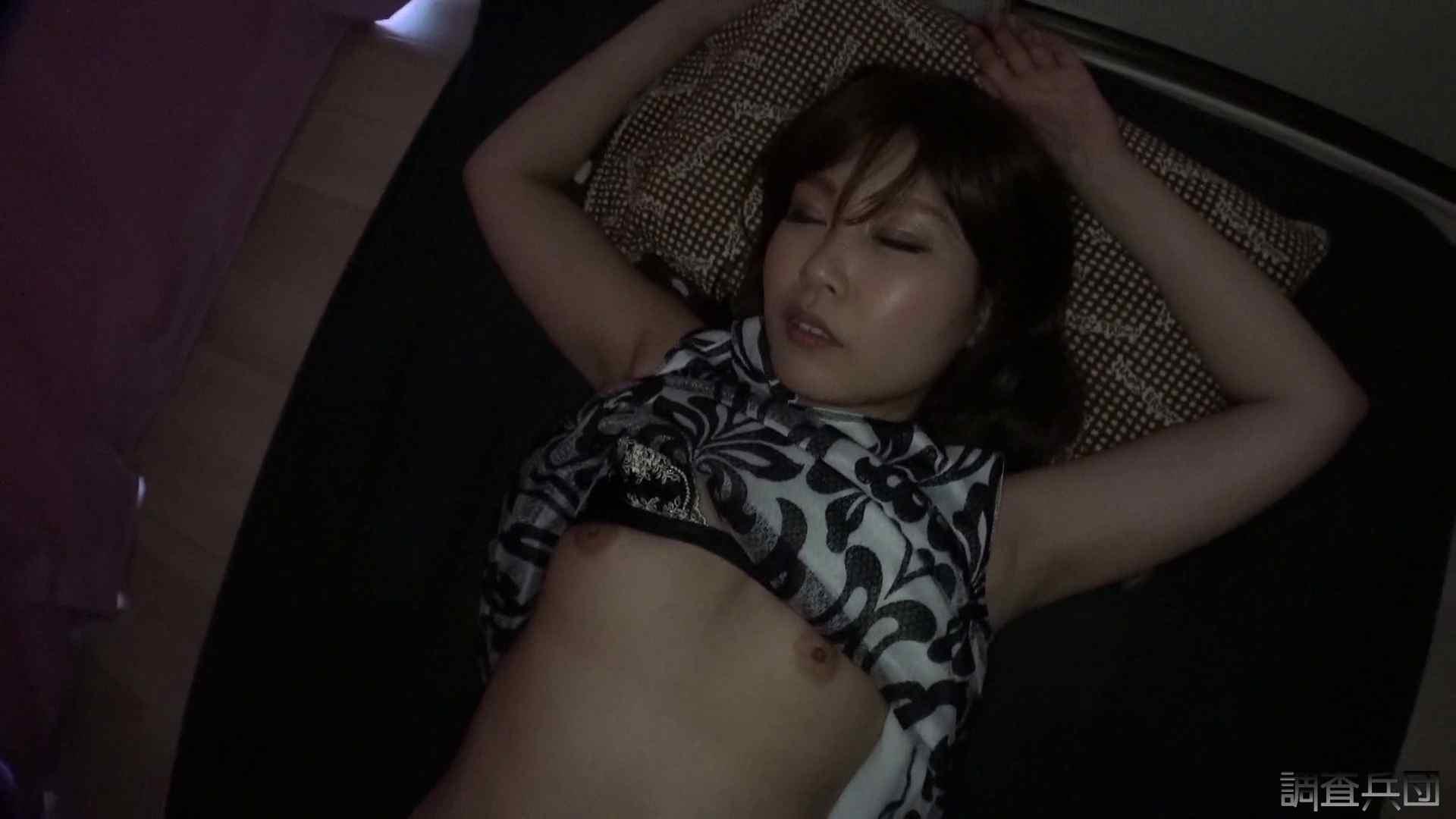 RE:~反撃の悪戯~vol.21 V系追っかけギャル・ナオコ【前編】 OL  111pic 86