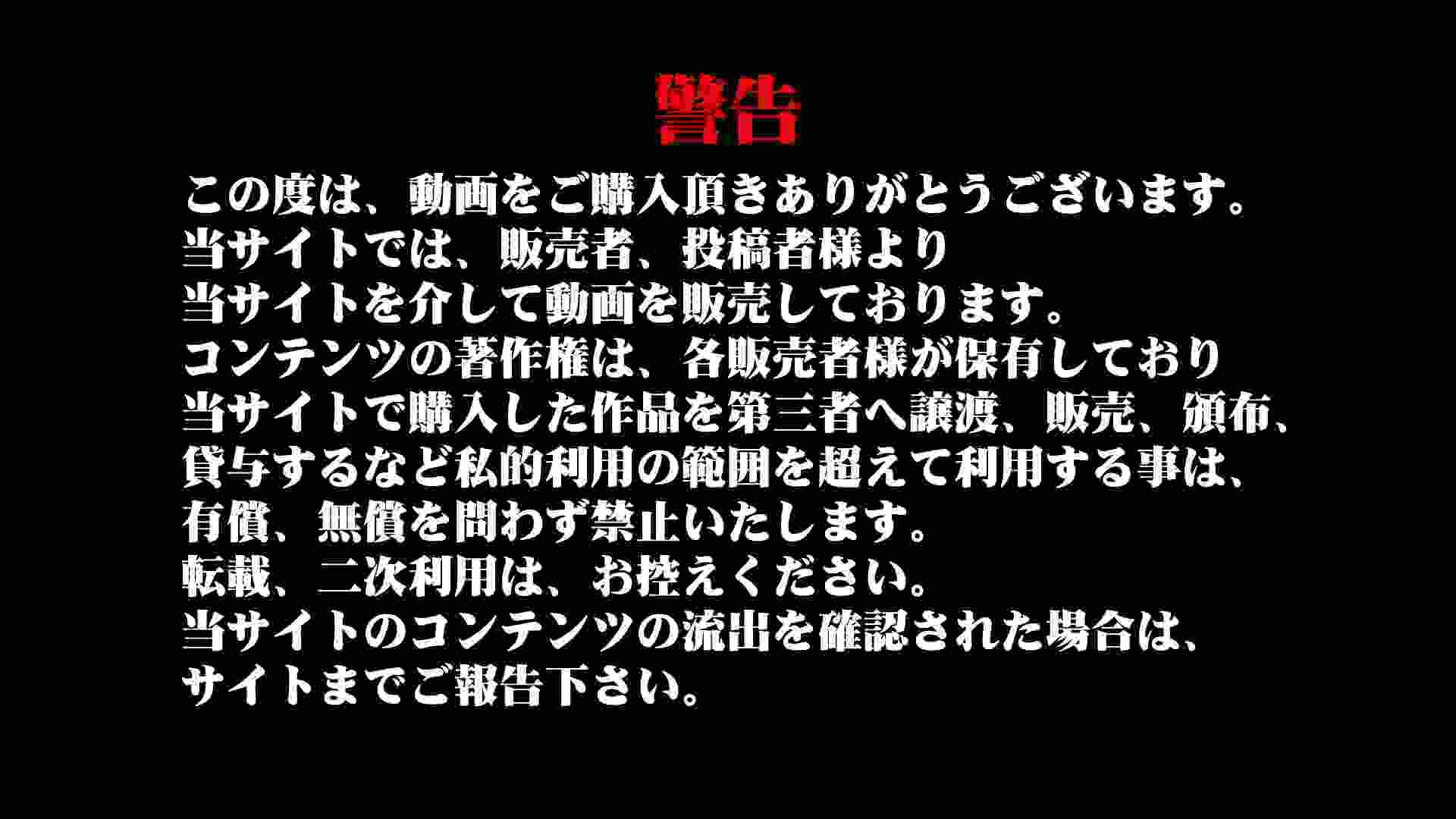 ギャルのパンチラ 美女の痴態に密着!Vol.15 潜入  87pic 1
