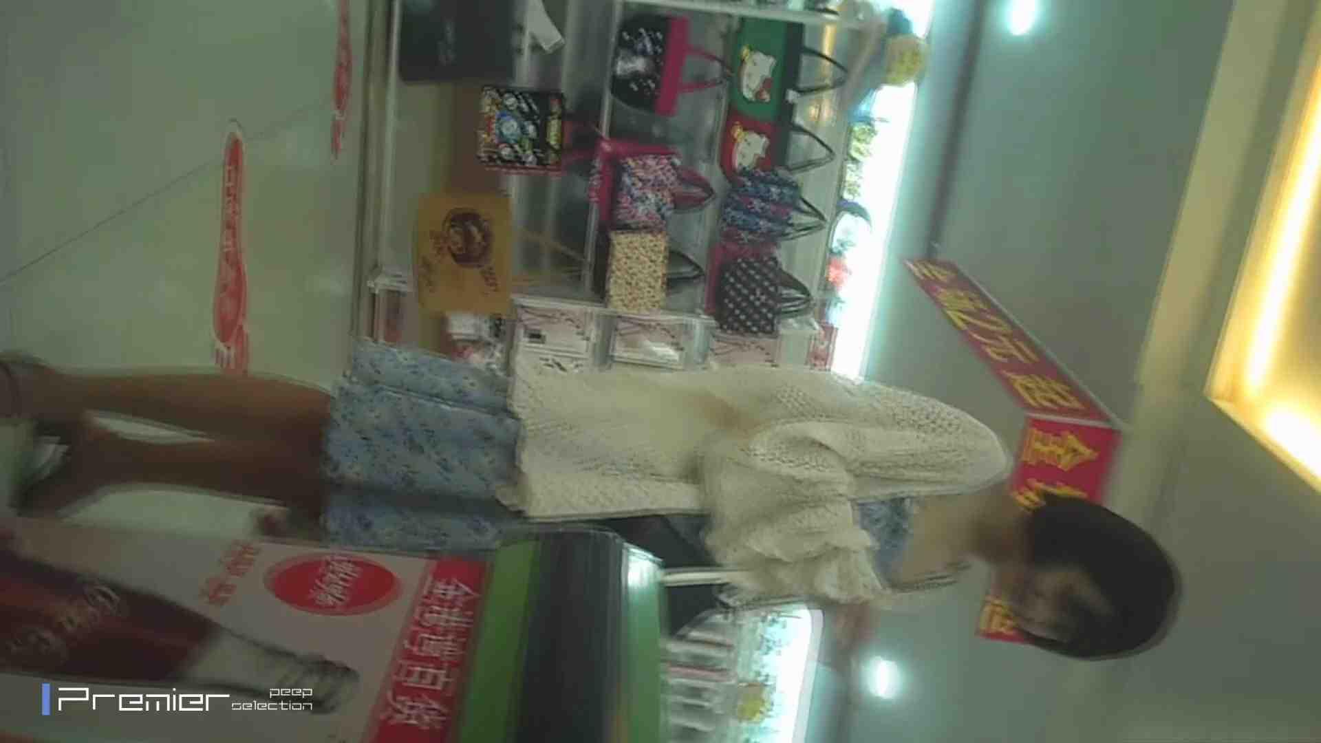 ギャルのパンチラ 美女の痴態に密着!Vol.16 OL  91pic 60