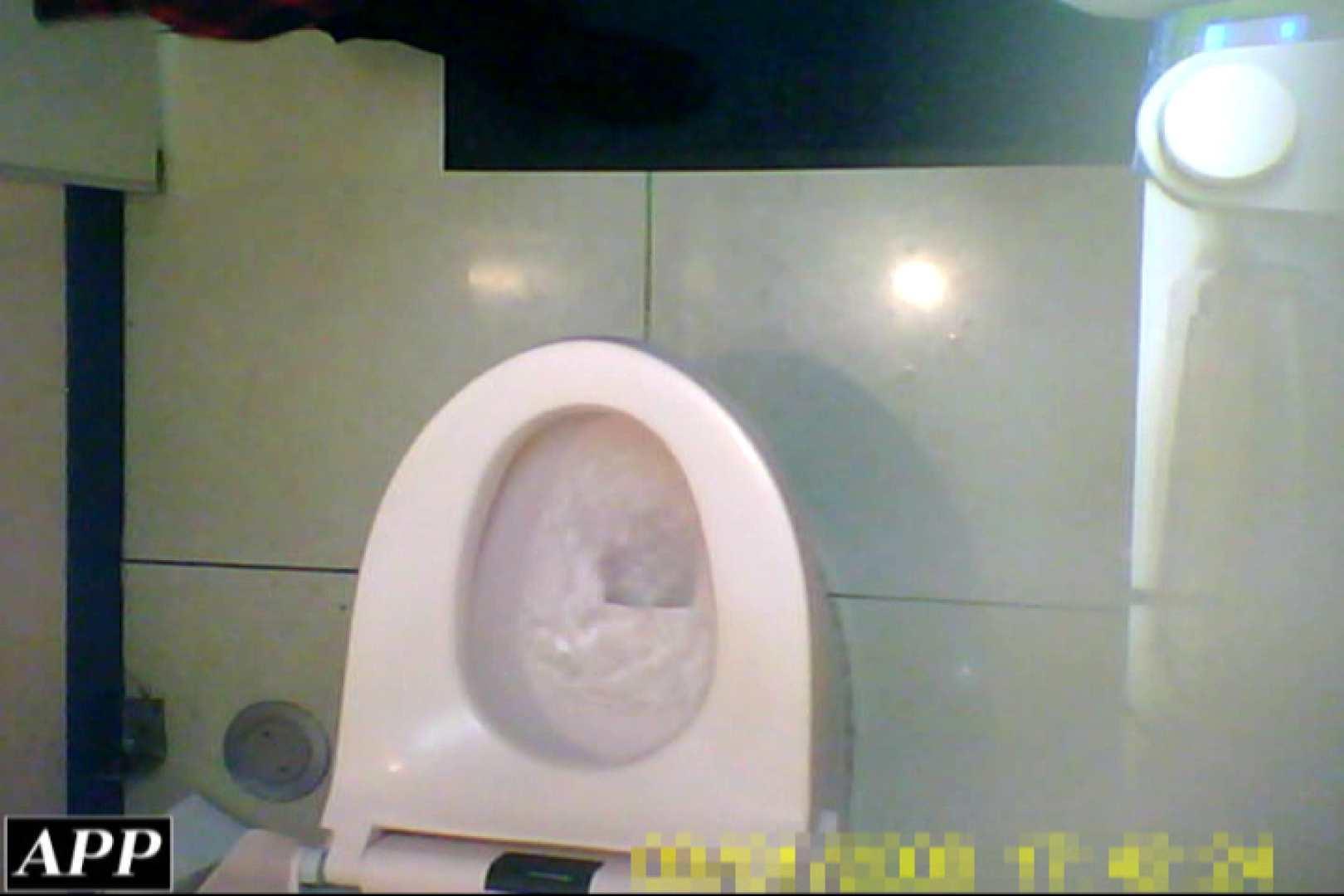 3視点洗面所 vol.04 オマンコ  95pic 19