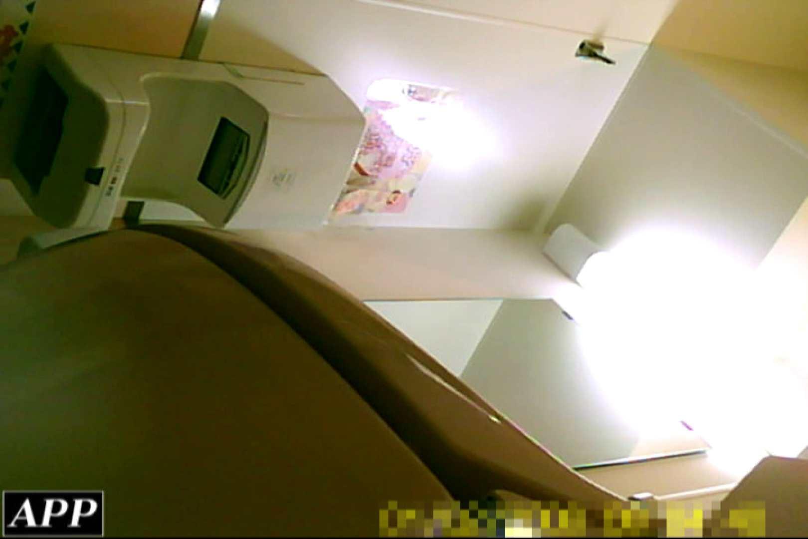 3視点洗面所 vol.06 オマンコ  102pic 89
