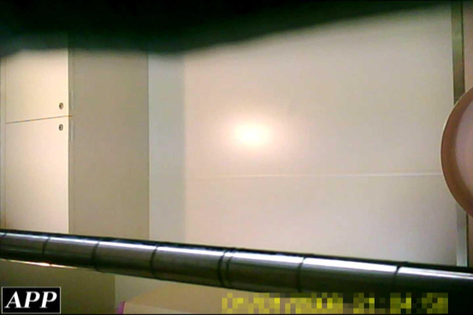 3視点洗面所 vol.106 OL  78pic 34