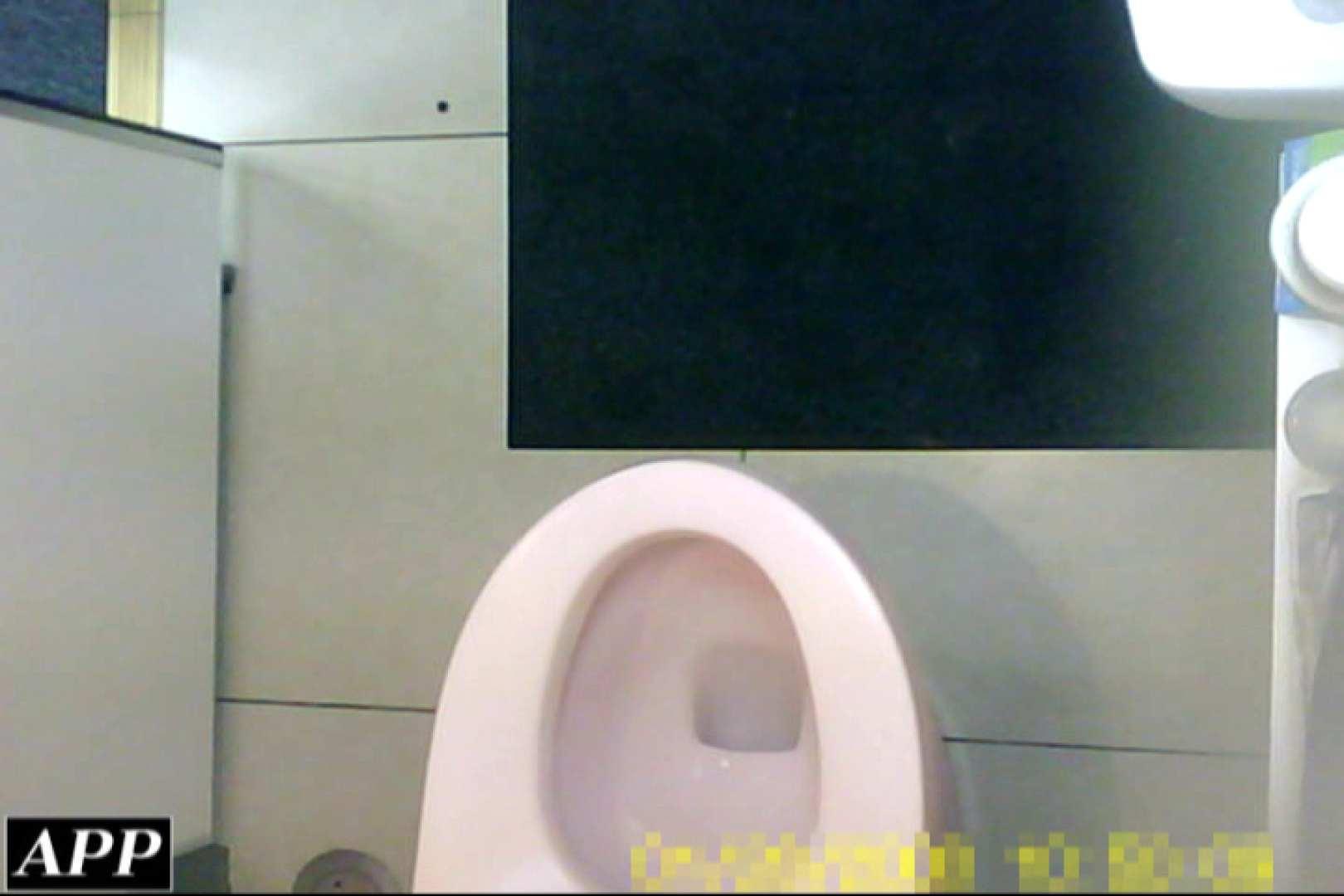 3視点洗面所 vol.106 OL  78pic 70