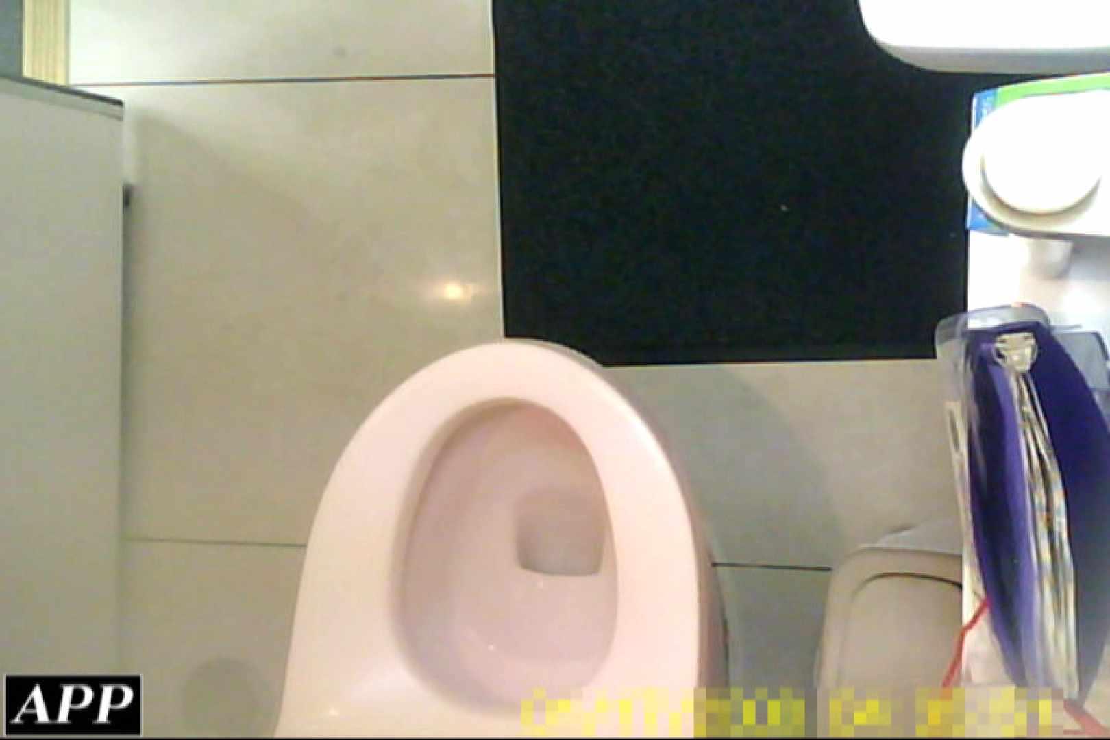3視点洗面所 vol.126 マンコ  80pic 60