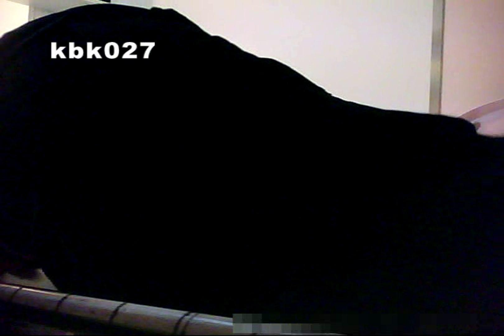 大切なことなので違う角度から2度眺めてみた vol.027 OL  95pic 88