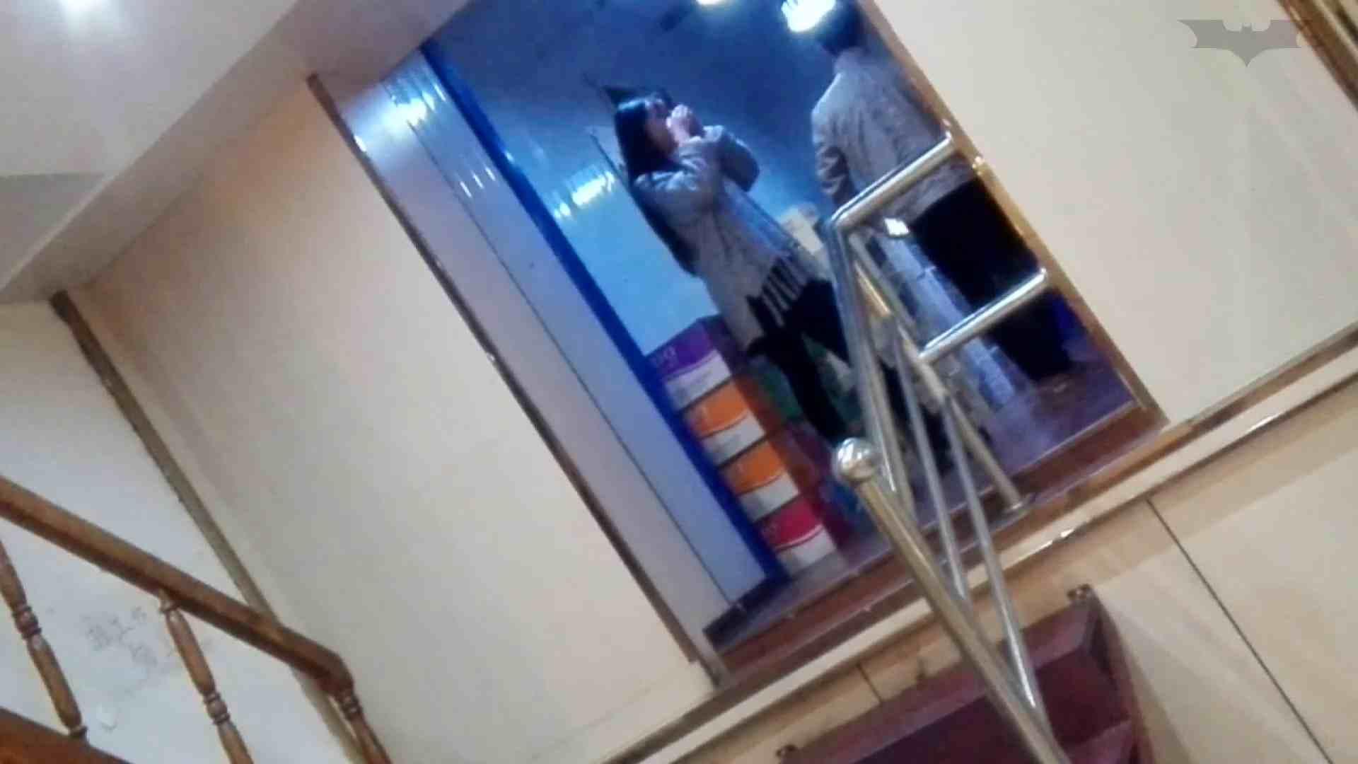 ギャルのツルピカ潜入盗撮!Vol.16 うんこ  98pic 19