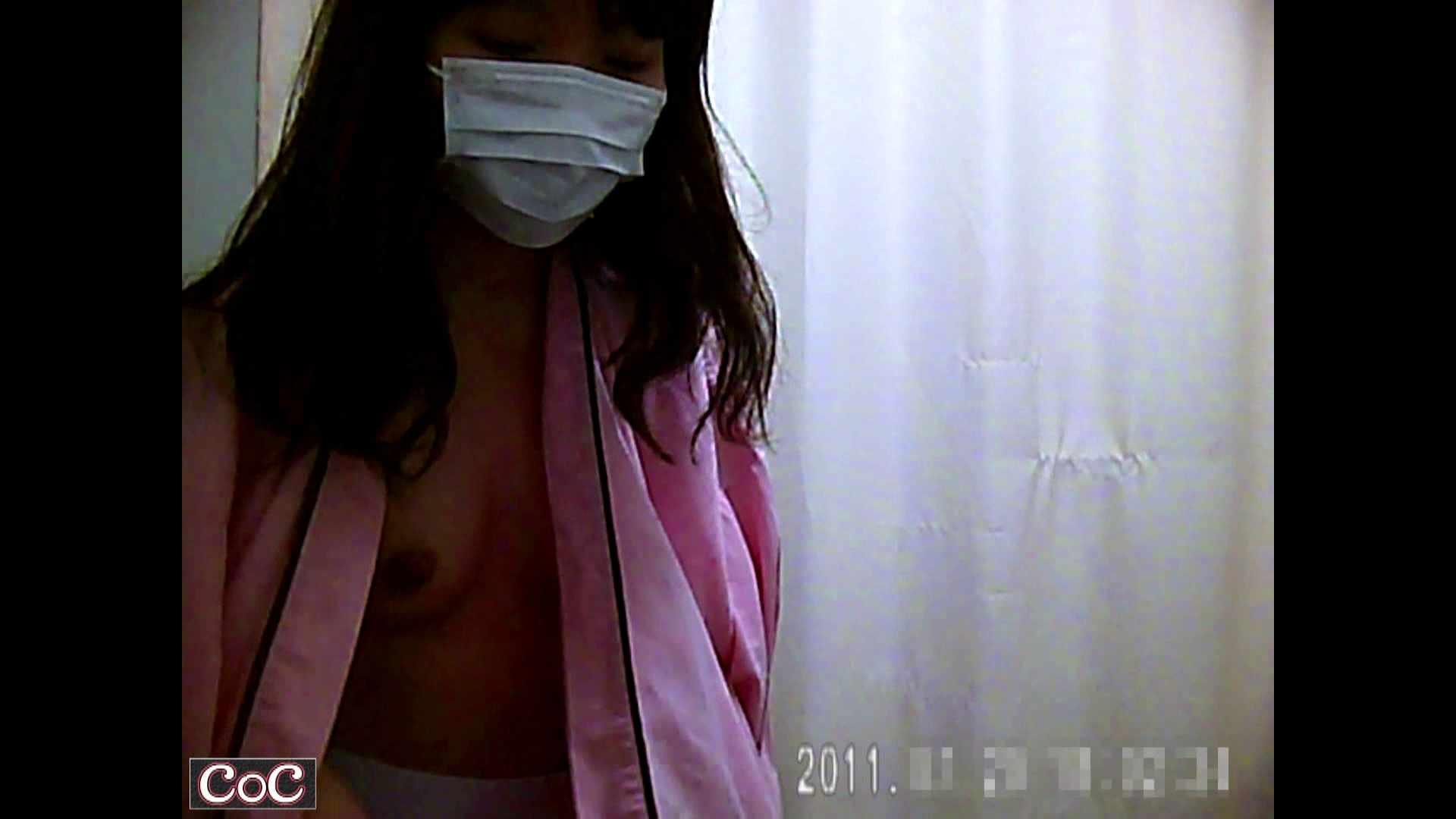元医者による反抗 更衣室地獄絵巻 vol.292 OL  84pic 48