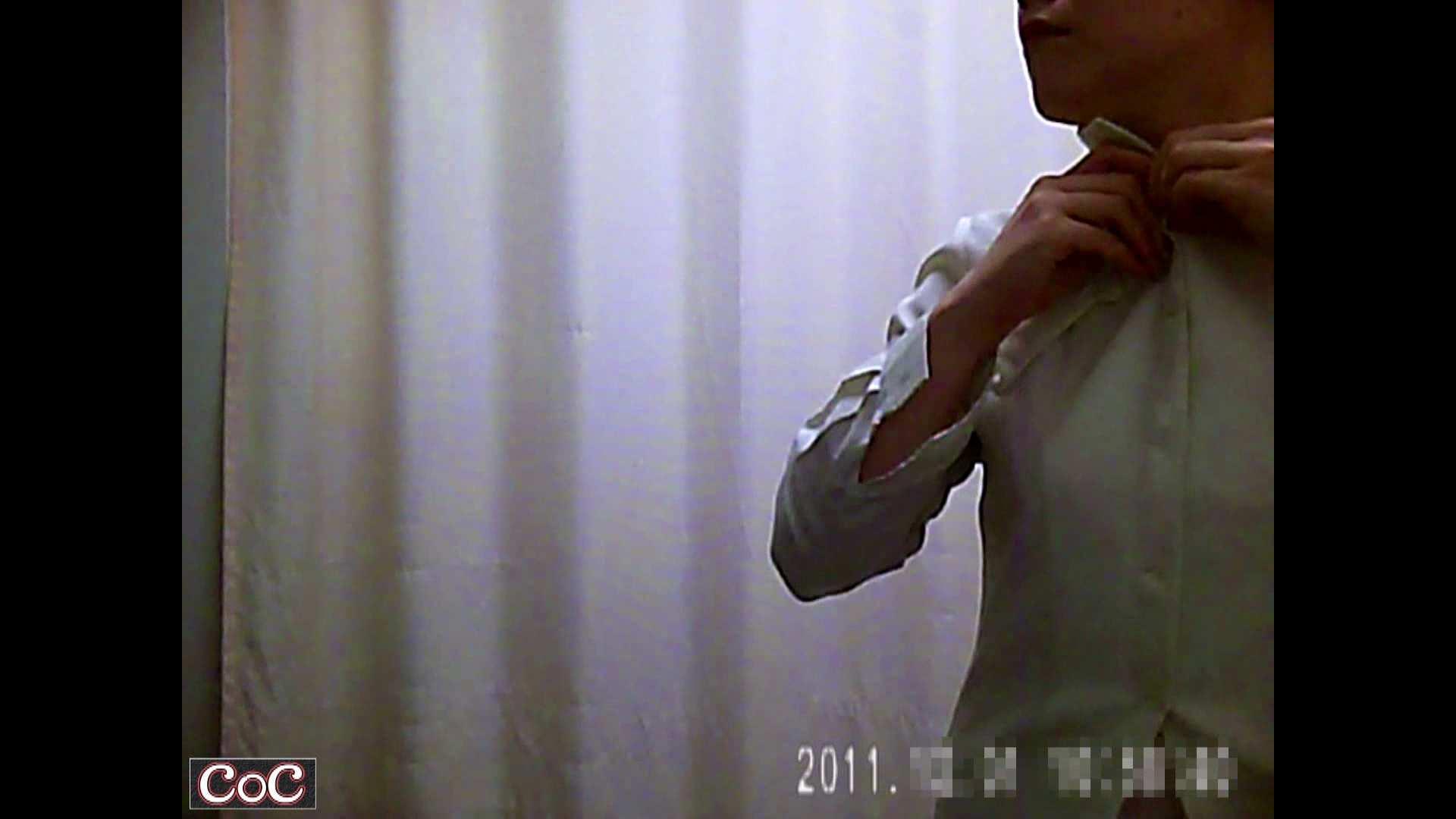 元医者による反抗 更衣室地獄絵巻 vol.189 OL  88pic 47