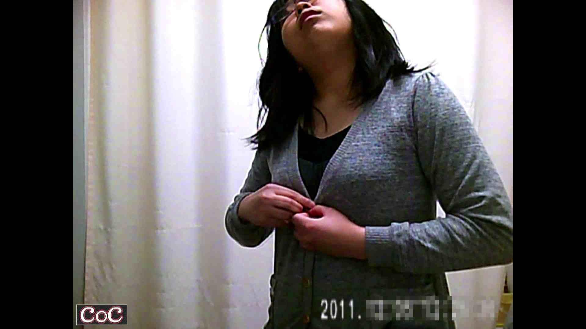 元医者による反抗 更衣室地獄絵巻 vol.184 OL  72pic 1
