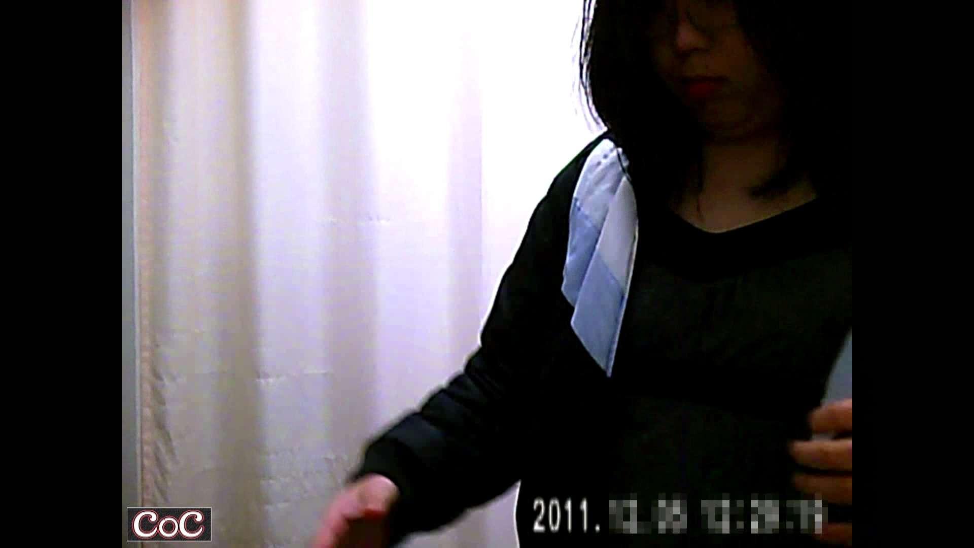 元医者による反抗 更衣室地獄絵巻 vol.184 OL  72pic 24